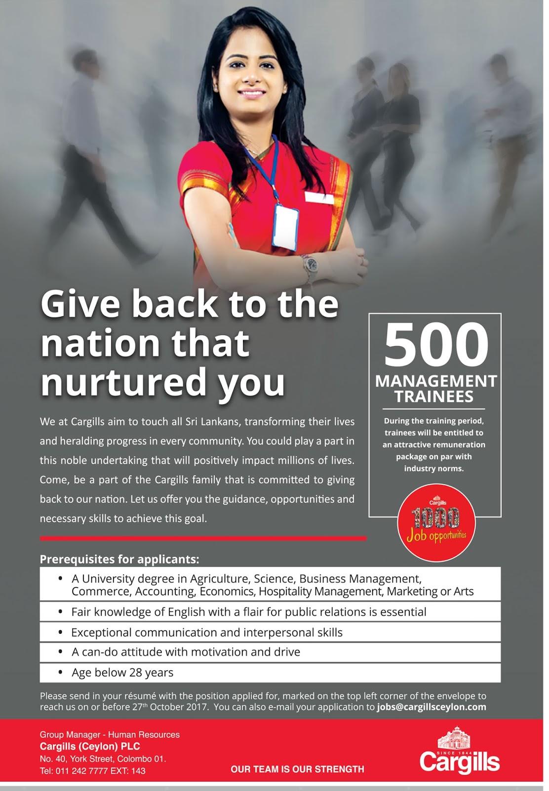 Management Trainees - Cargills (Ceylon) PLC Vacancies