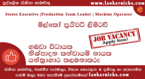 Stores Executive | Production Team Leader | Machine Operator - MILCO Private Limited