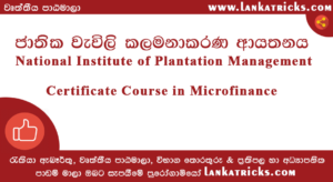 Certificate Course in Micro-finance – National Institute of Plantation Management