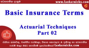 Basic Insurance Terms - Actuarial Techniques part 02