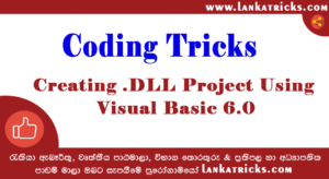 Creating .DLL Project Using Visual Basic 6.0 - Programming Tricks