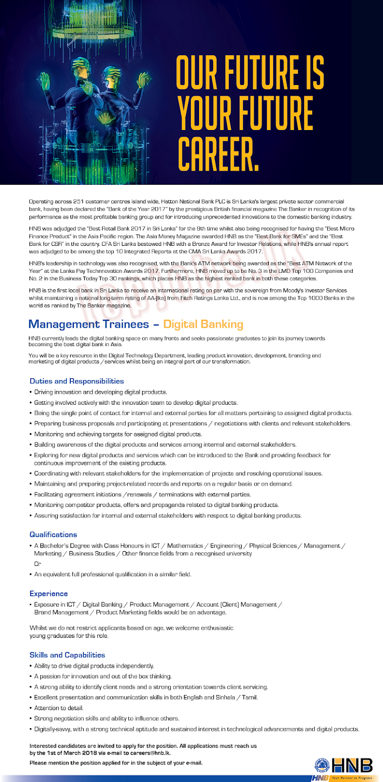 HNB Management Trainees - Digital Banking