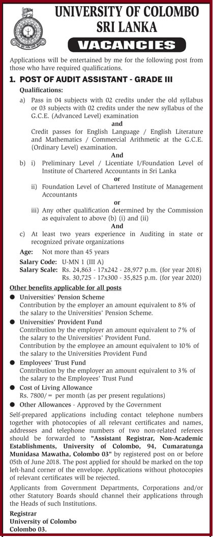 Audit Assistant - University of Colombo Vacancies