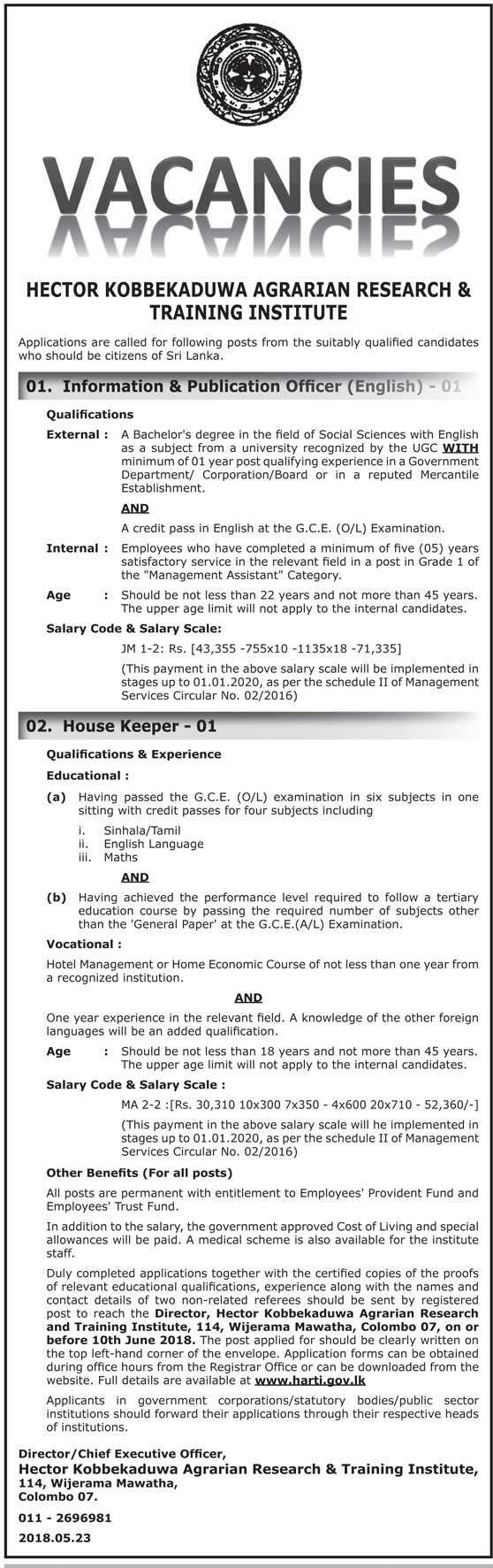 House Keeper, Information & Publication Officer Vacancy