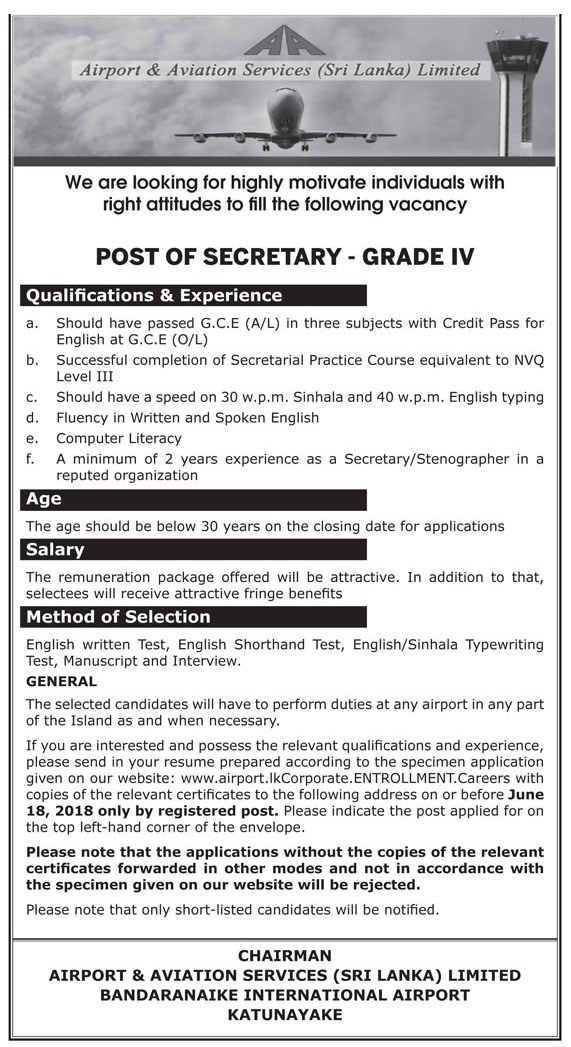 Secretary Job Vacancy in airport and aviation services (Sri Lanka) limited