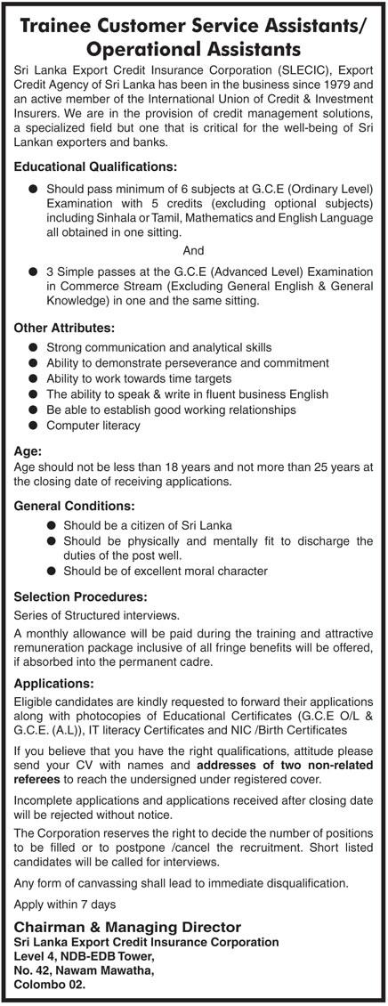 Trainee Operational Assistants / Customer Service Assistants Vacancy