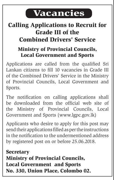 Combined Drivers' Service Job Vacancy