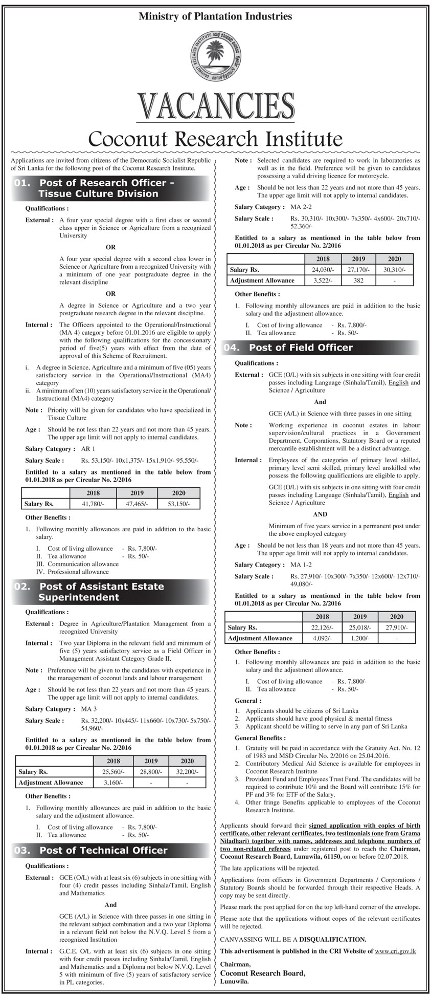 Research Officer, Assistant Estate Superintendent, Technical Officer, Field Officer Job Vacancy