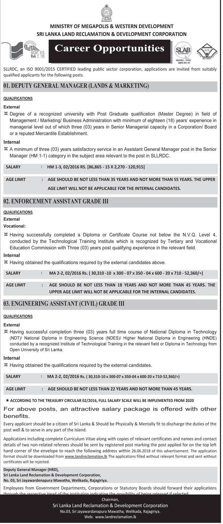 Deputy General Manager, Enforcement Assistant and Engineering Assistant Vacancy