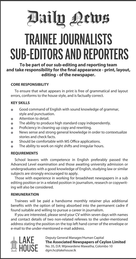Trainee Journalists Sub-Editos & Reporters Job Vacancy in Lake House