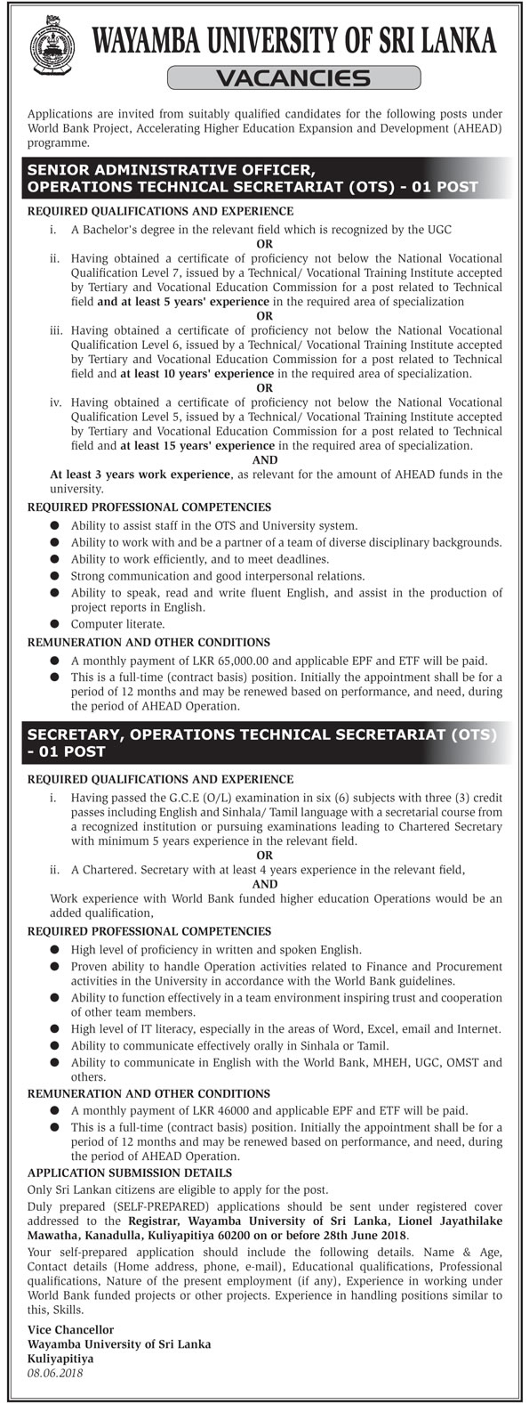 Senior Administrative Officer, Operations Technical Secretariat, Secretary Job Vacancy