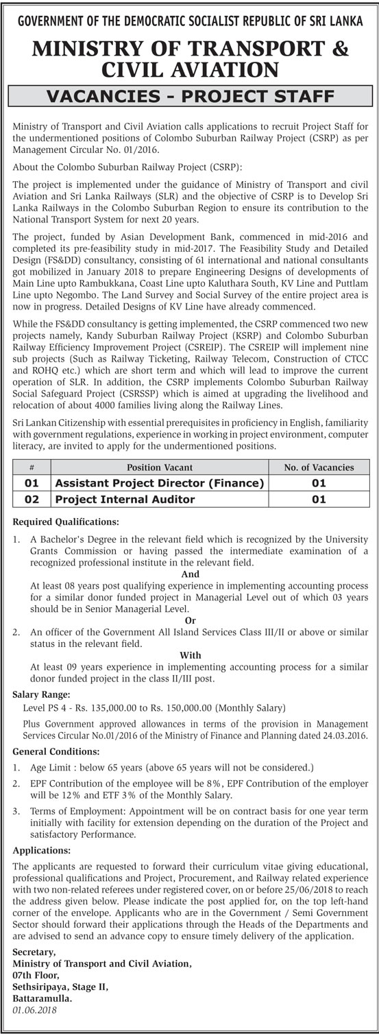 Project Internal Auditor and Assistant Project Director Vacancy