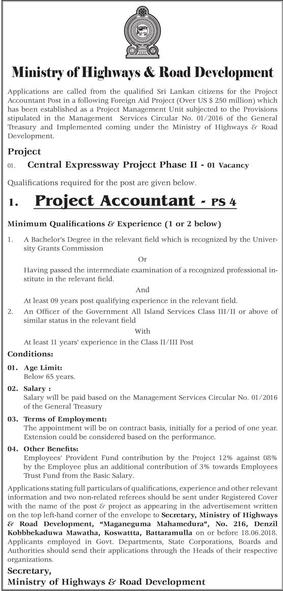 Project Accountant Vacancy