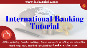 International Banking Tutorial