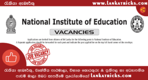 Director (Administration & HR), Examination), Board Secretary, Procurement Officer, Book Keeper - National Institute of Education (NIE)