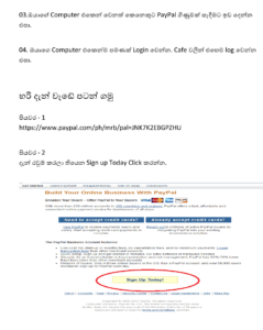 paypal withdrawal sri lanka