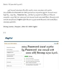 paypal sri lanka 2018