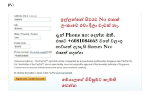 make Sri Lanka PayPal account receive money